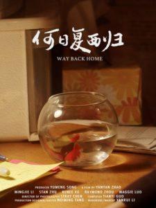 Way Back Home<p>(China / USA)