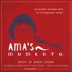 Ama's Momento<p>(Taiwan/USA)